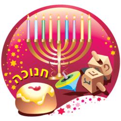 Chanukka / Hanukkah